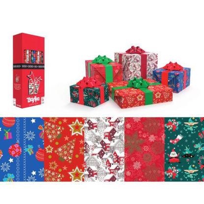andi1028002-papel-regalo-bobina-1h-70x600cm-01028002