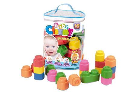 clem148899-bolsa-clemmy-baby-set-24u-14889-9