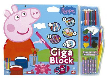 cefa21804-giga-block-peppa-pig-5-en-1-21804