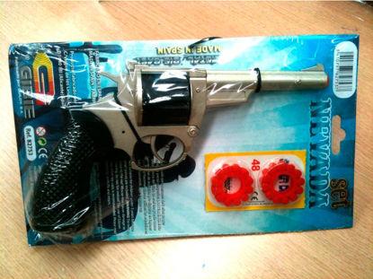 cosm82753-pistola-nevada-set-82753