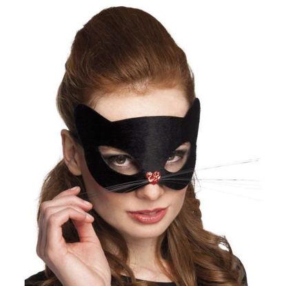 bola297-mascara-ojos-gato-negro-297