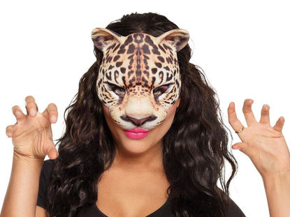 bola56731-mascara-leopardo-56731
