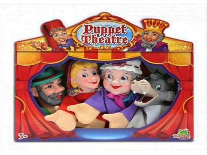 fent20102084-marioneta-caperucita-teatro-2010-2084