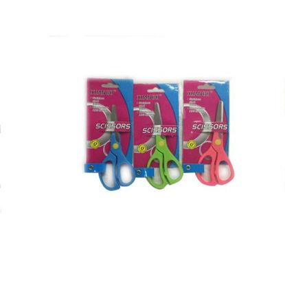 weay633111-tijera-infantil-12-5cm