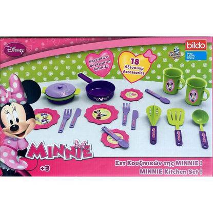 valub8414-menaje-cocina-minnie-set-17pz