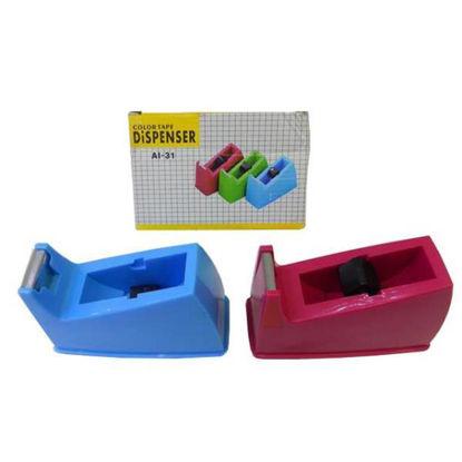 weay634310-portacelos-14-5x6x9cm-634-310