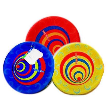 vict6364870-disco-playa-6364870
