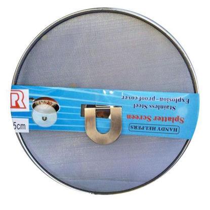 weay11561023-tapa-antisalpicos-hierro-33cm