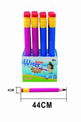 vict6371271-lanzador-de-agua-lapiz