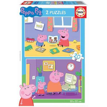 educ18087-puzzle-peppa-pig-2x20pz