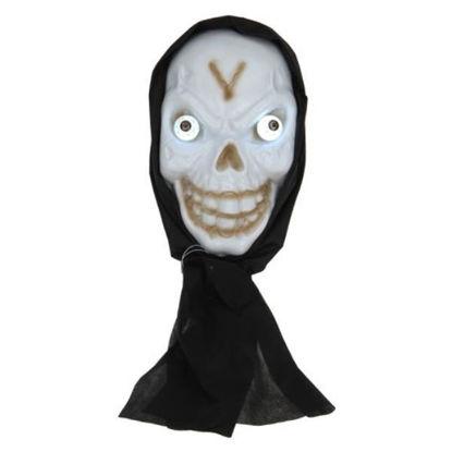 koops30001250-mascara-hallowen-esqueleto