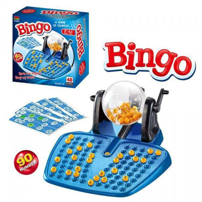 fent20190229-bingo