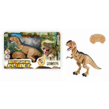 vict6382230-dinosaurio-luz-y-sonidos-caja