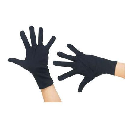 fyas16759negr-guantes-poliamida-negro-25cm