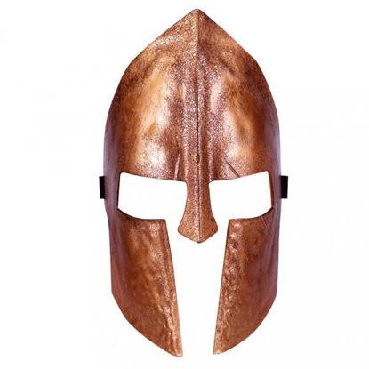 fyas108407-mascara-guerrero-17x27-5cm-