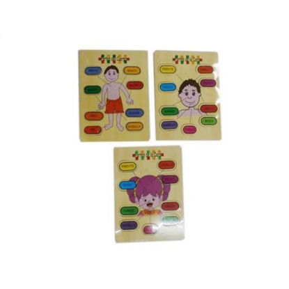 weay514104-puzzle-madera-encajable-el-cuerpo-humano-29x21x0-8cm