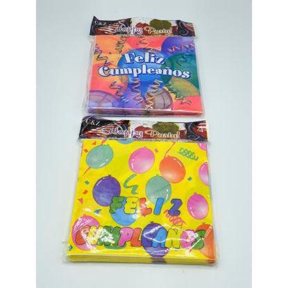 weay172502320s-servilleta-papel-20u-33x33cm-feliz-cumpleanos-1725-023-20s
