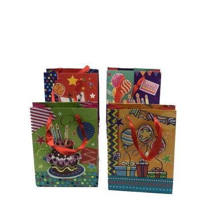 weay1844456-bolsa-regalo-papel-3d-y-glitter-23-5x17-5x8cm-210gr