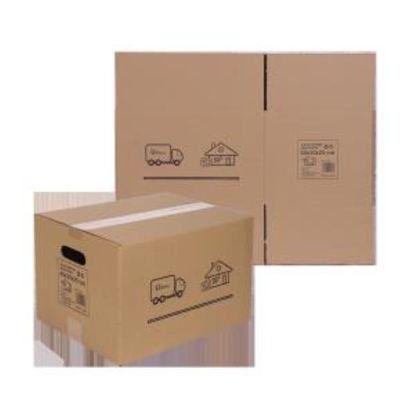 ulti200093-caja-carton-c-asa&fleje-40x30x25cm-c3