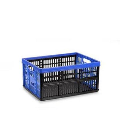 amah11902-caja-plegable-48x35x23cm