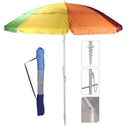 koopdv8100390-sombrilla-playa-220cm
