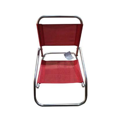 yong11152-silla-playa-baja-y-fija-c