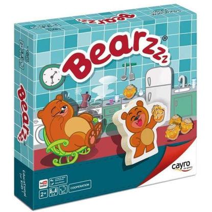 cayr78088331-juego-de-mesa-infantil