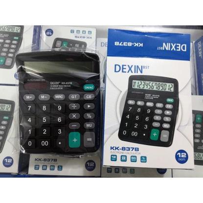 weay161003101-calculadora-17-5x14-3