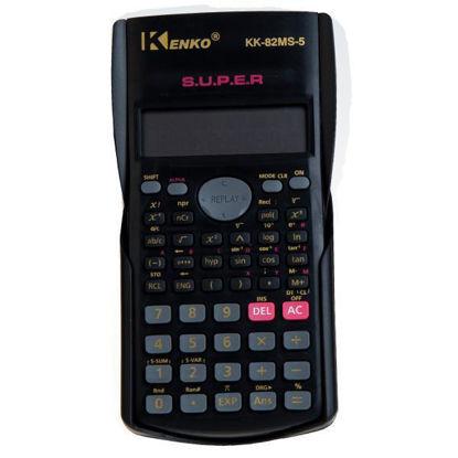 weay161003501-calculadora-cientific