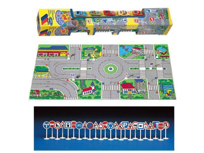 molt10651-alfombra-foam-coches-sena