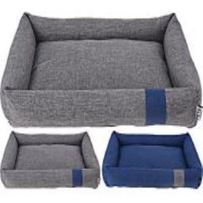 koopdm5000720-cama-perros-54cm-stdo