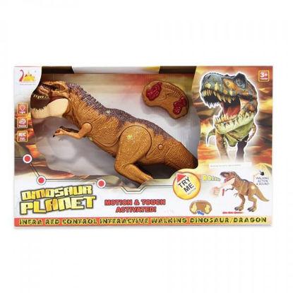 fent20192357-dinosaurio-r-c-c-luces