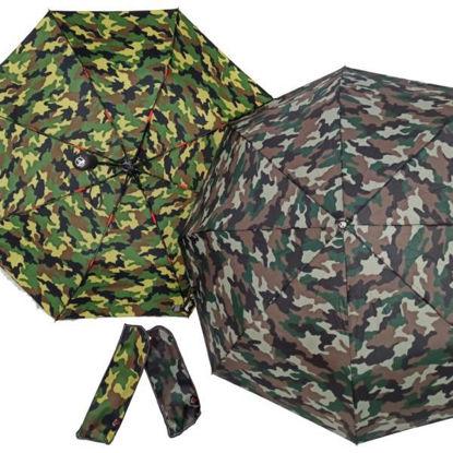 weay1450070-paraguas-pegable-automa