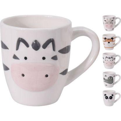 koop554888520-mug-animales-stdo-5-m