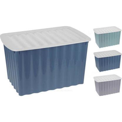 koopy54230870-caja-multibox-c-tapa-