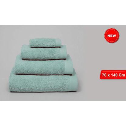 arce1004404-toalla-verde-claro-70x1