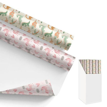 cial304107-papel-regalo-200x70cm-in