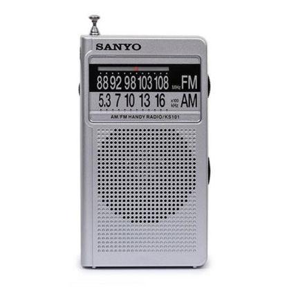 casaks101-radio-am-fm-receptor-de-r