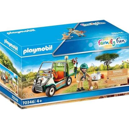 play70346-veterinario-de-zoo-c-coch