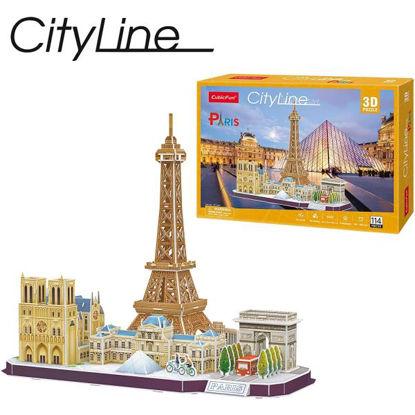 worlmc254h-puzzle-3d-city-paris