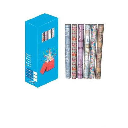 impr1010-papel-regalo-clasic-70x200