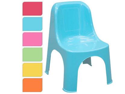 koop42820250-silla-infantil-premium
