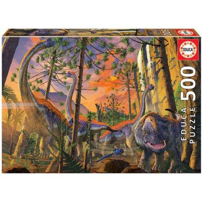 educ19001-puzzle-curioso-vincent-hi