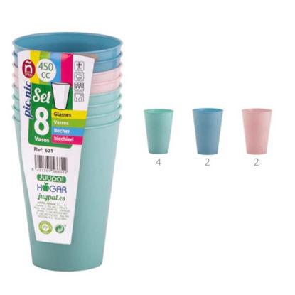 juyp56931-vasos-premium-045l-8u-std
