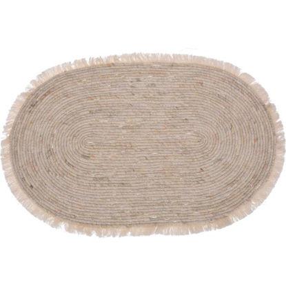 koopkr2002290-alfombra-80x50cm