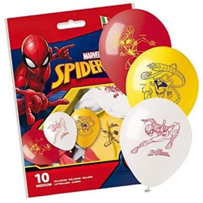 maca429581-globo-spiderman-28cm-imp
